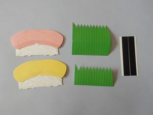 お寿司型 メッセージカード・ぽち袋