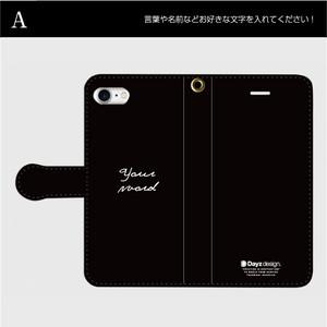 手帳型★オーダーメイド★スマホケース★NBLE001-A