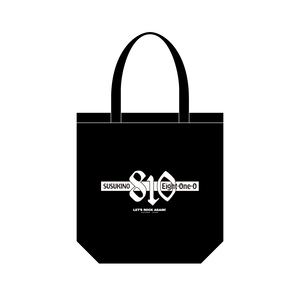 SUSUKINO810 Donation Tote bag Black