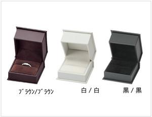 リングボックス 合皮ジュエリー・アクセサリーボックス ブレアコレクション12個入り R-201B