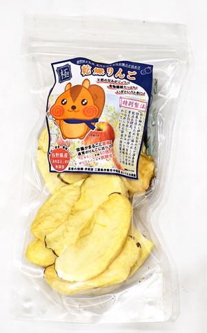 乾燥りんご 通販 干し林檎 ドライフルーツ 国産 無添加 砂糖不使用