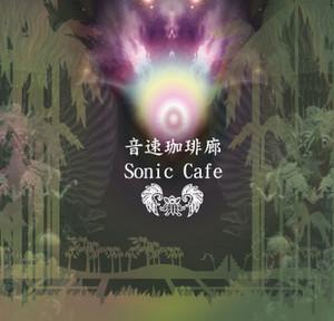 Sonic Cafe Bali edition