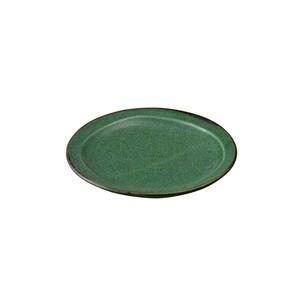 「翠 Sui」取り皿 15cm 中皿 まつば 美濃焼 288042