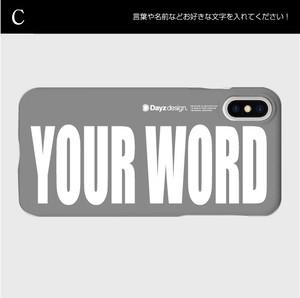 オーダーメイド★スマホケース★STLE001-SC