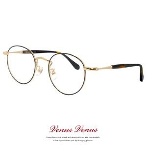 メガネ ラウンド型 2367-1 レディース メンズ ユニセックス モデル 眼鏡 丸メガネ 丸眼鏡 コンビネーションフレーム