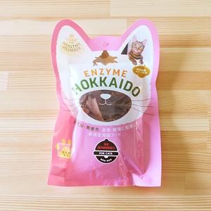 猫用 北海道産 鮭の燻製 厚削り (植物発酵酵素+たもぎ茸配合) 無添加・無着色「猫用」