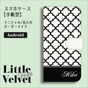 モロッカン柄*お名前ロゴ入り 手帳型Androidスマホケース [PC705WTBKa] ホワイト&ブラック
