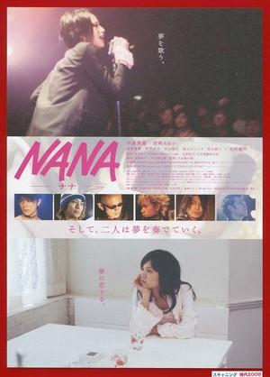 NANA −ナナ−