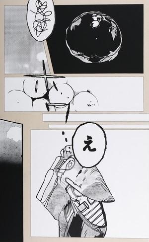 大橋麻里子 / Mariko Ohashi《plot1》