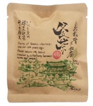 健一自然農園 有機栽培大和茶 十色の大和茶シリーズ 釜茶 ティーパック 【DNKI0013】