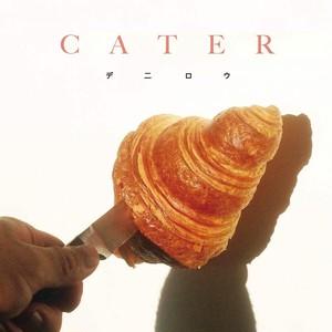 デニロウ - CATER (MixCD)