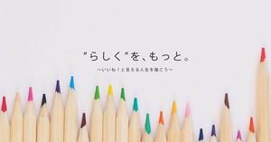 Life編 ハナサクワークショップ