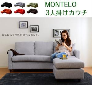 MONTELO 3人掛けカウチ BK/BR/GN/GR/OR/RD