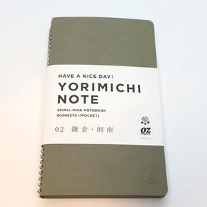 よりみちノート 02鎌倉・湘南