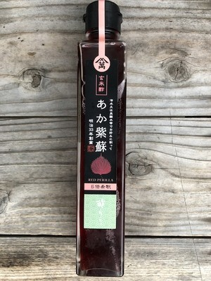 川添酢造 飲む玄米酢 あか紫蘇(希釈用) 200ml