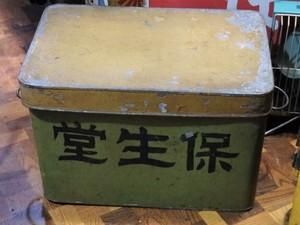希少 年代物 ブリキケース 保生堂 いもせんべい タグ付 ボテ箱 右横文字 蓋付 ブリキ缶 収納箱