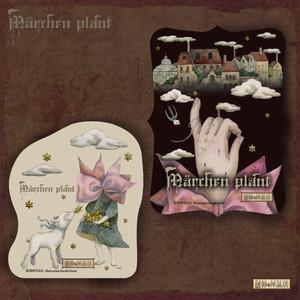 Märchen plant ステッカーセット