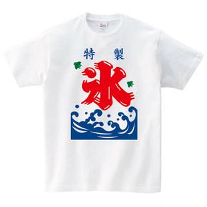 おもしろ Tシャツ メンズ レディース 半袖 かき氷 夏祭り ゆったり トップス 白 30代 40代 パロディ 大きいサイズ 綿100% 160 S M L XL