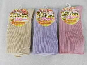 婦人日本製ソックス
