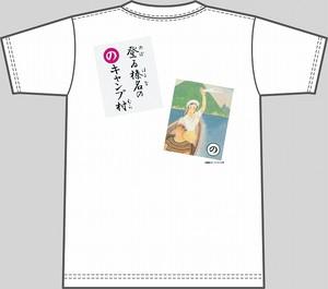 【キッズ】上毛かるた×KING OF JMKオリジナルTシャツ【白・の】