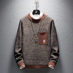 【セットアップ】合わせやすい上品ファッションシンプル秋冬ニット25368357