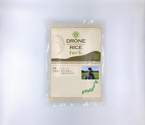 [令和二年産予約・11月2日より順次発送]ドローン米2kg 熊本県 前田さんのイセヒカリ 農薬不使用