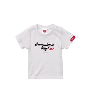GAMADASUBUYⅢ-Tshirt【Kids】White