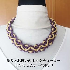 紫と黄色の綿ロープマクラメ編みネックチョーカー