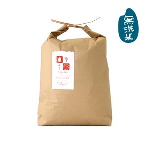特別栽培「宇川米」(無洗米・5kg) 平成30年富山県産コシヒカリ