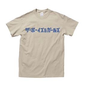 カタカナ ロゴT [サンド]