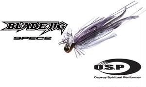 O.S.P / ブレードジグ SPEC-Ⅱ