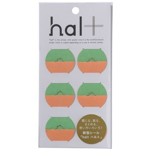hal+(ハルト)ポップ「オレンジ+グリーン」