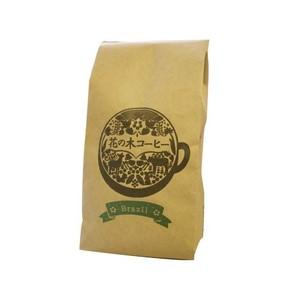 【ブラジル】花の木コーヒー(200g)