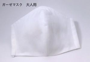 蒸れにくい、手作りガーゼマスク 大人用(立体型、白色)