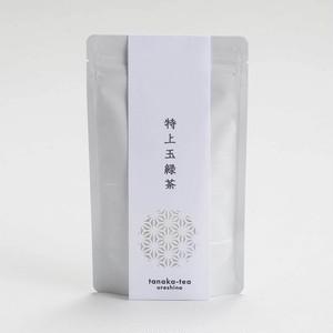 茶師の最高傑作!特上玉緑茶