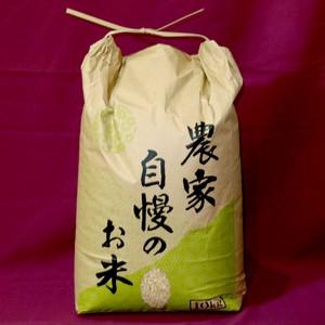 ふゆみずたんぼ自然米 玄米10kg