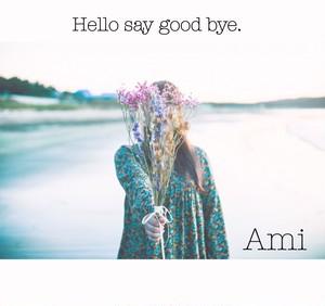 Hello say good bye.