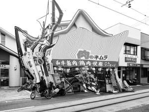 糸崎公朗『日本の脱構築主義建築』PC030057