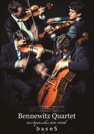 9/30 Bennewitz Quartet コンサートチケット
