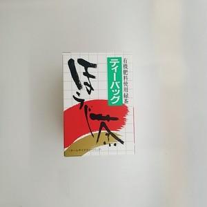 ほうじ茶ティーバッグ 5g×14袋