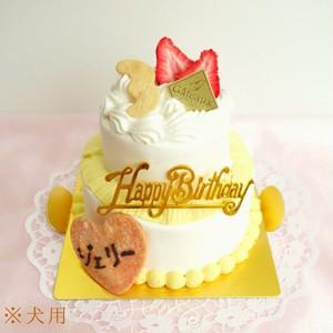 犬用ケーキ 2段のフリルバースデーケーキ