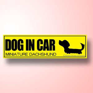 シンプルステッカー(DOG IN CAR)イエロー ダックスフンド ロング