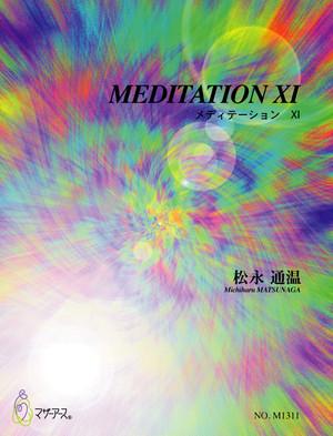 M1311 メディテーション XI(ピアノソロ/松永通温/楽譜)