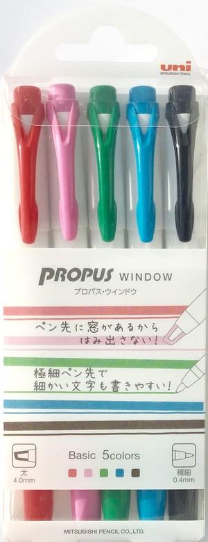 プロパス・ウインドウ カラーマーカー ベーシックカラー