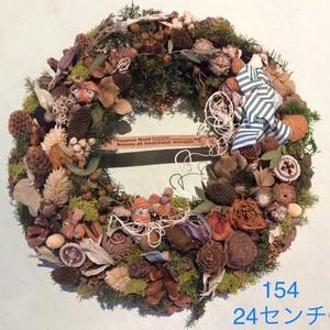 【temachima】カラフルサラダリース 24cm 【154】