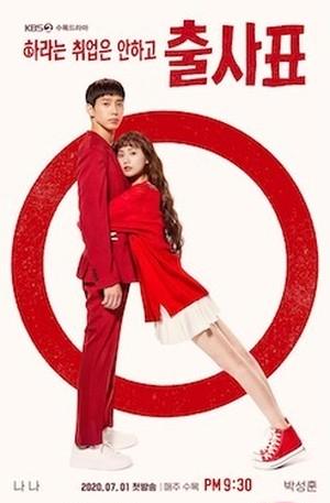 ☆韓国ドラマ☆《恋の始まりは出馬から!?》Blu-ray版 全16話 送料無料!