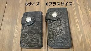 携帯電話カバー アイレスト  フリースタイル シャーク 【6プラスサイズ】