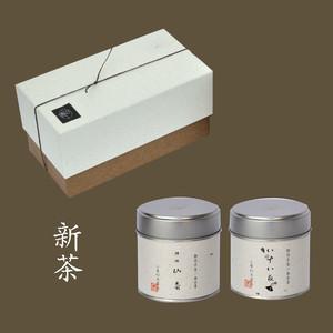 小缶2本箱 特選 山壽/八十八夜の茶ティーバック