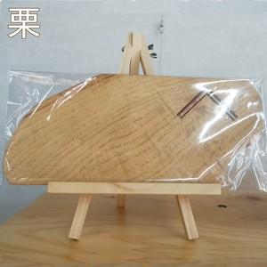 クロサキ工芸 / カッティングボード 栗