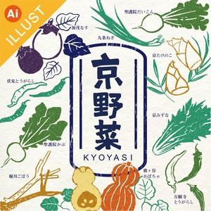 京野菜B(イラスト単体)